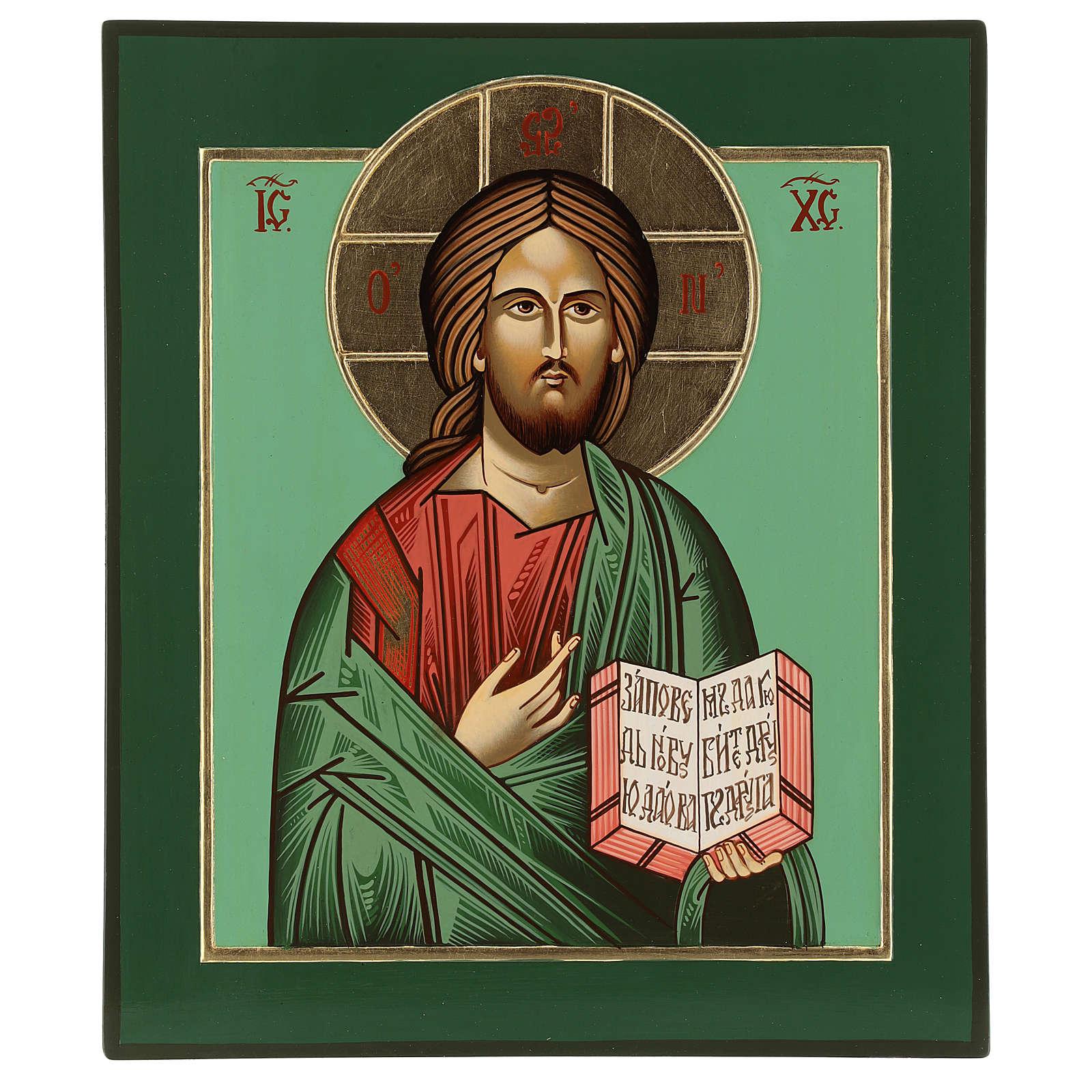 Icône Christ Maître et Juge 33x28 cm Roumanie peinte style  russe 4