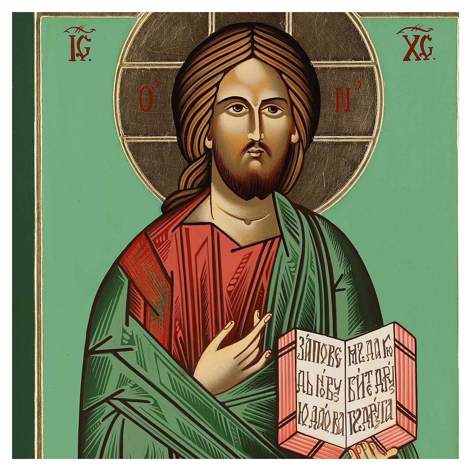 Icona Gesù Cristo Maestro Giudice 32x28 cm Romania dipinta stile russo 4
