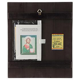 Icona Gesù Cristo Maestro Giudice 32x28 cm Romania dipinta stile russo s4