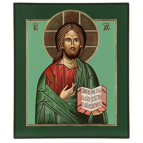Icona Gesù Cristo Maestro Giudice 32x28 cm Romania dipinta stile russo 1