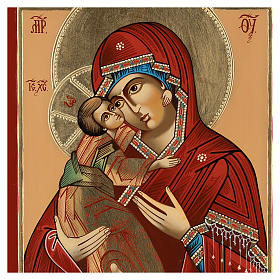 Icona Madre Dio Tenerezza Vladimirskaja 35x30 cm Romania dipinta stile russo s2