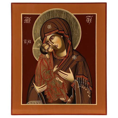 Icona Madre di Dio Donskaja 32x28 cm Romania dipinta stile russo 1