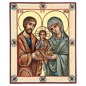 Icona Sacra Famiglia rumena dipinta a mano 22x18 cm s1
