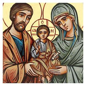 Icona Sacra Famiglia rumena dipinta a mano 22x18 cm s2