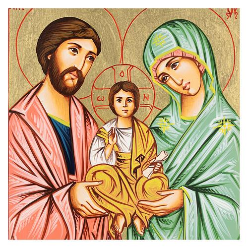 Icona Sacra Famiglia rumena dipinta a mano 22x18 cm 2
