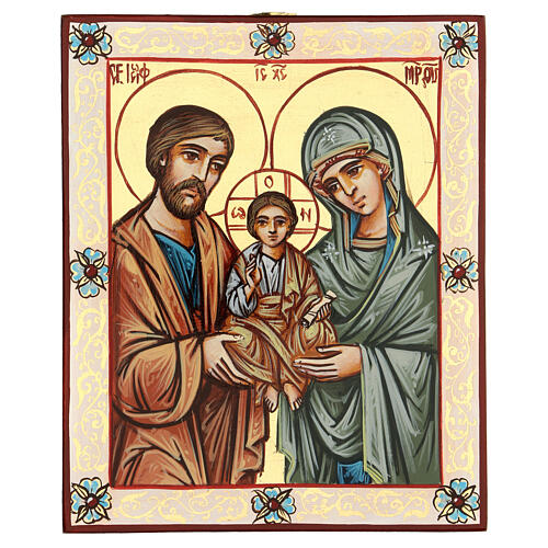 Icona Sacra Famiglia rumena dipinta a mano 22x18 cm 1