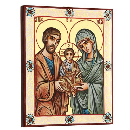Icona Sacra Famiglia rumena dipinta a mano 22x18 cm 3