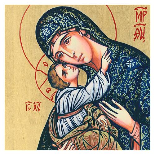 Icono Virgen con Niño serigrafado rematado a mano 44x32 cm 2