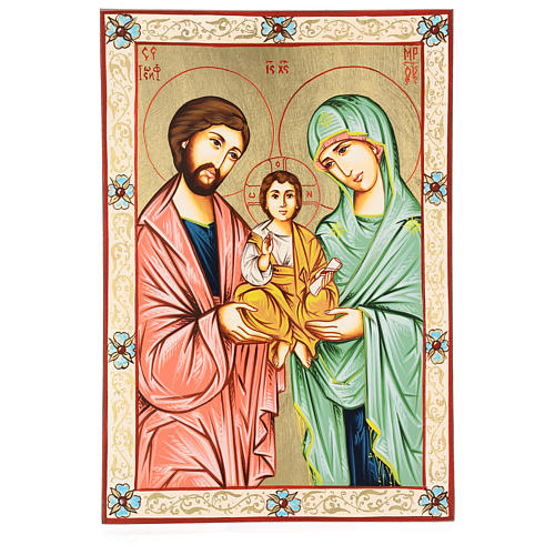 Icona Sacra Famiglia dipinta a mano Romania 32x22 1
