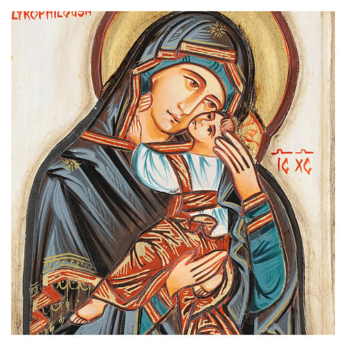 Icona Madonna Glykophilousa intagliata 22x18 cm Romania dipinta 2