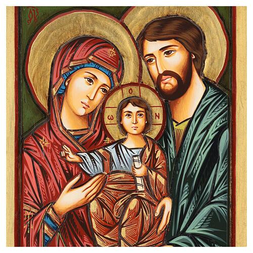 Icono Sagrada Familia Rumanía tallado pintado a mano 44x32 cm 2