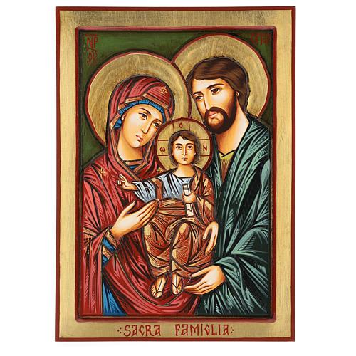 Icône Sainte Famille Roumanie taillée peinte à la main 44x32 cm 1