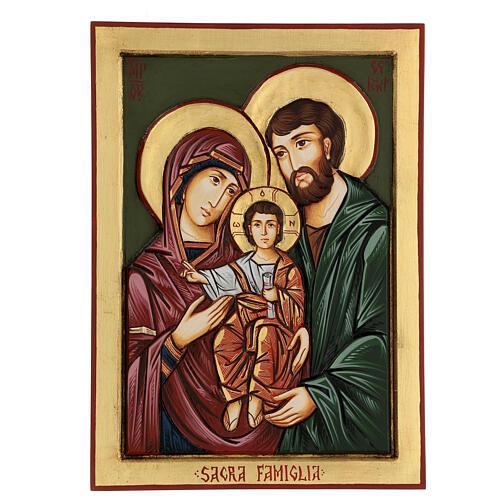 Icona Sacra Famiglia Romania intagliata dipinta a mano 44x32 cm 1
