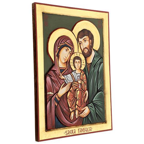 Icona Sacra Famiglia Romania intagliata dipinta a mano 44x32 cm 3