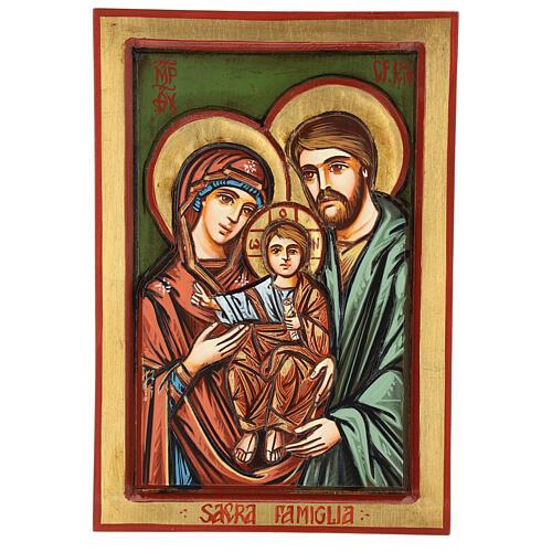 Icono Sagrada Familia tallado 32x22 cm Rumanía 1