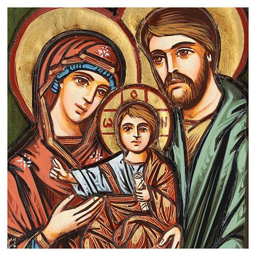 Icono Sagrada Familia tallado 32x22 cm Rumanía 2