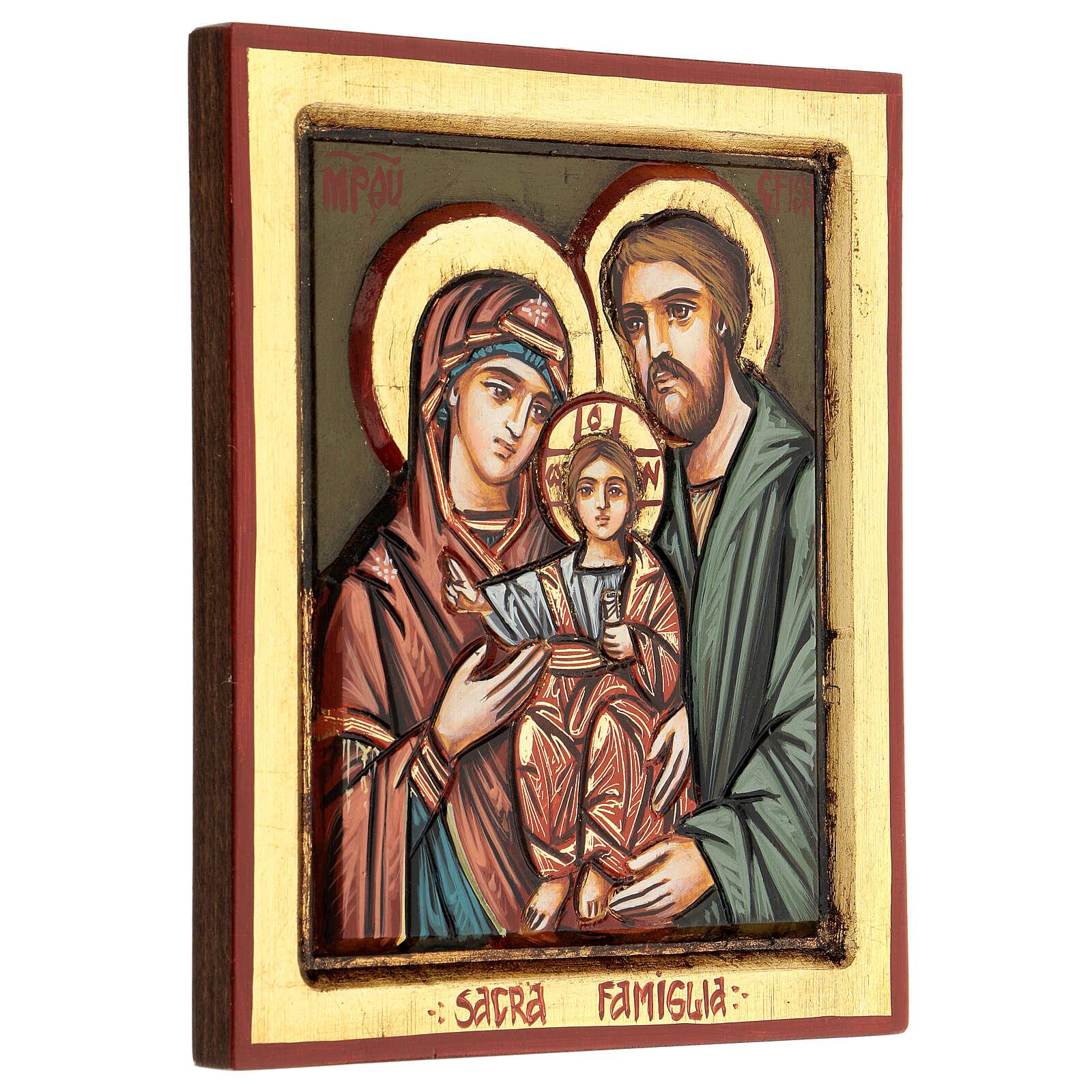 Icona Sacra Famiglia legno incisa dipinta a mano 4
