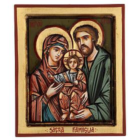 Icona Sacra Famiglia legno incisa dipinta a mano s1