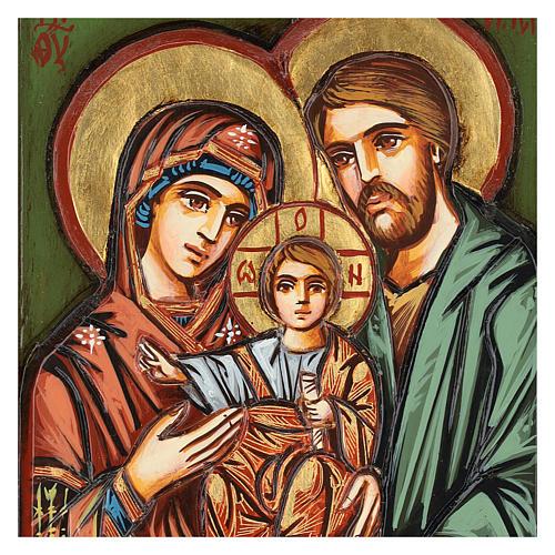 Icona Sacra Famiglia legno incisa dipinta a mano 2