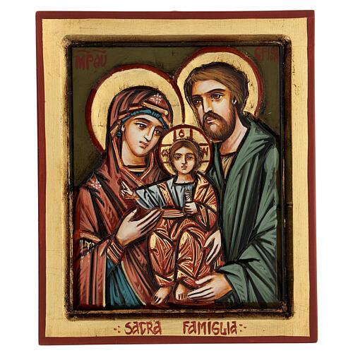 Icona Sacra Famiglia legno incisa dipinta a mano 1