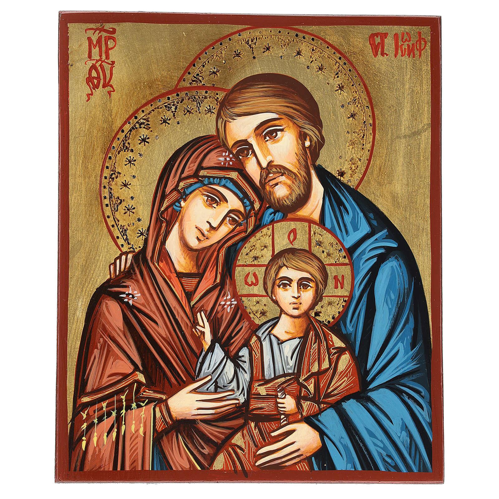 Icono Sagrada Familia detalles incisos fondo oro Rumanía 4