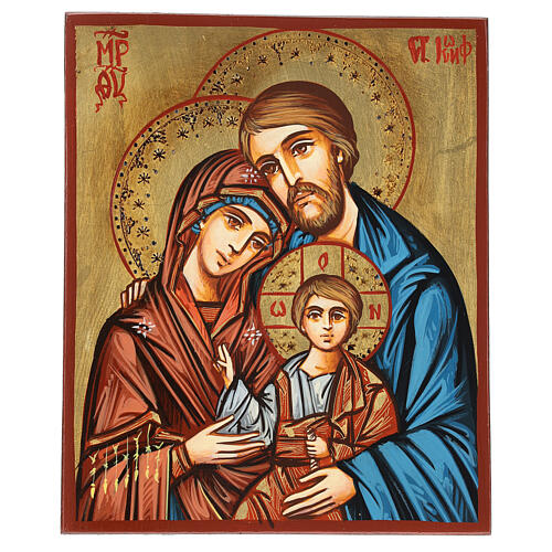 Icono Sagrada Familia detalles incisos fondo oro Rumanía 1