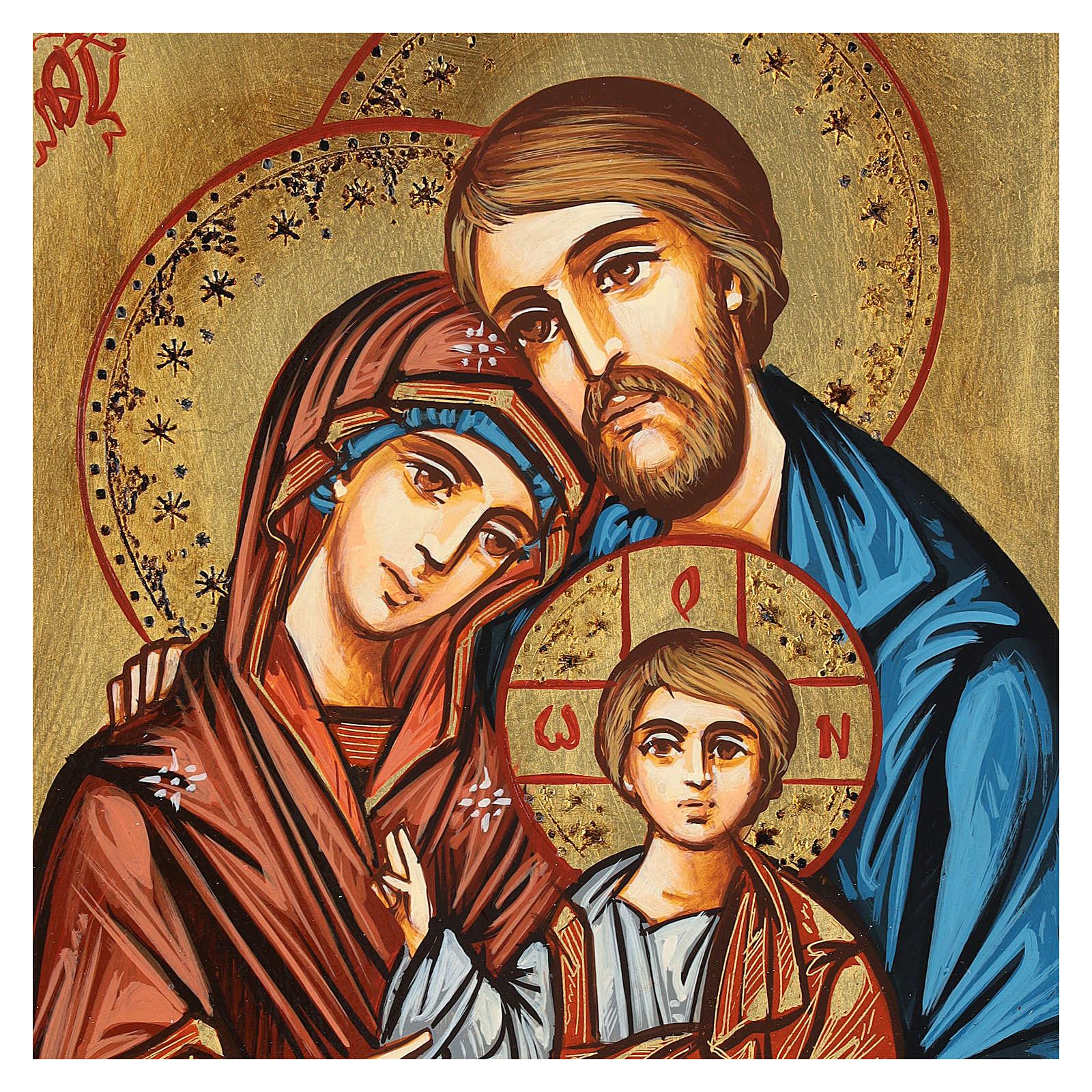Icona Sacra Famiglia dettagli incisi sfondo oro Romania 4