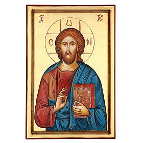 Icône Jésus Pantocrator Roumanie 60x40 cm peinte bord creux s1