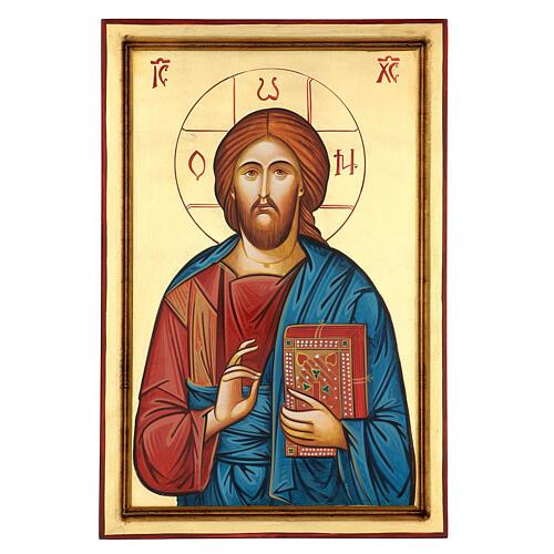 Icône Jésus Pantocrator Roumanie 60x40 cm peinte bord creux 1