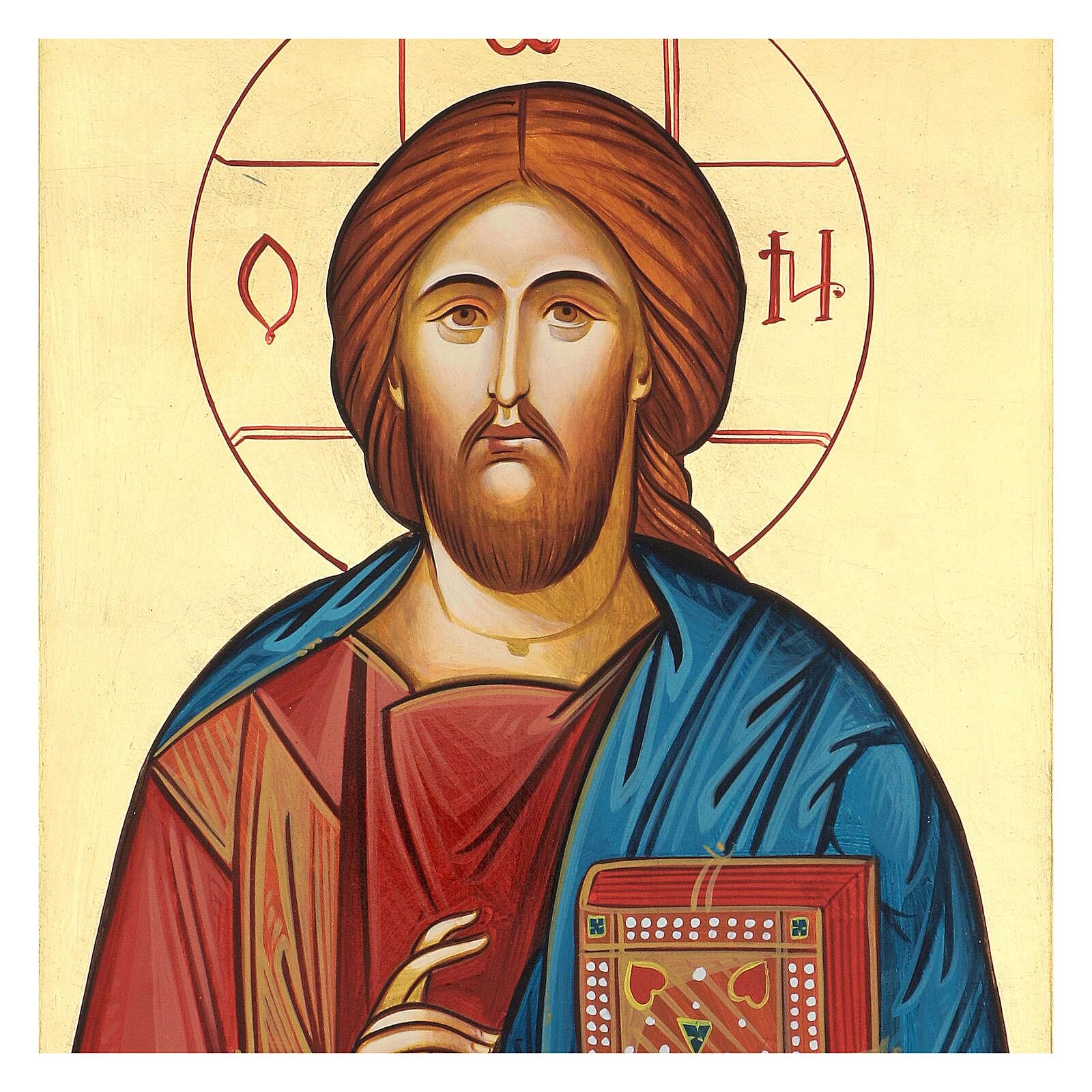 Icona Gesù Pantocratore Romania 60x40 cm dipinta bordo incavato 4