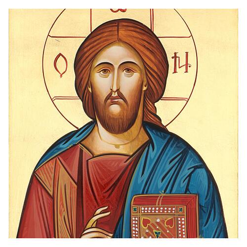 Icona Gesù Pantocratore Romania 60x40 cm dipinta bordo incavato 2