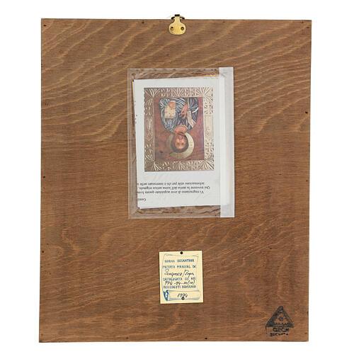 Icône Le Sauveur peinte en Roumanie 40x30 cm 5