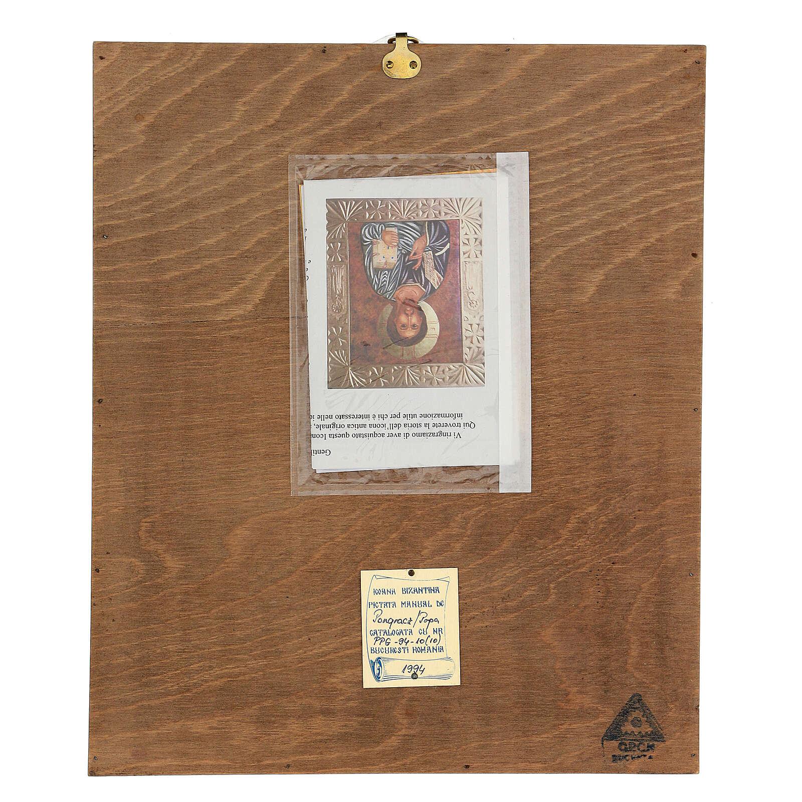 Icona Il Salvatore dipinta in Romania 40x30 cm 4
