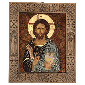 Christ Pantocrator icon, painted in Romania 40x30 cm s1