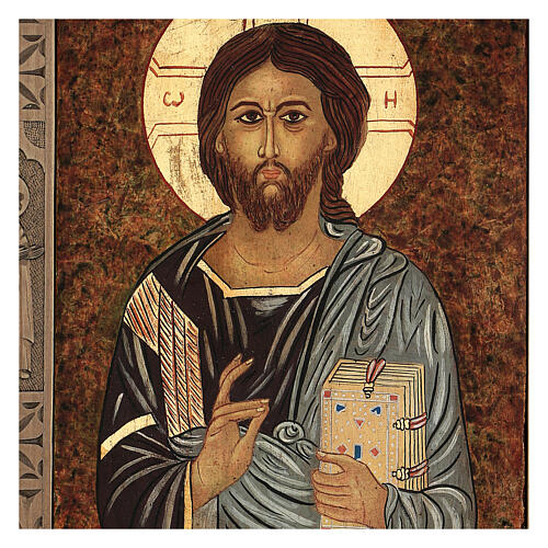 Christ Pantocrator icon, painted in Romania 40x30 cm 2