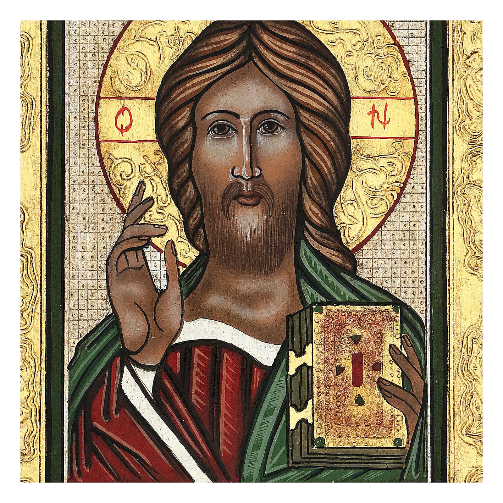 Icône Le Sauveur Christ Pantocrator peinte en Roumanie 28x28 cm 4