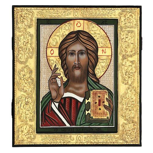 Icône Le Sauveur Christ Pantocrator peinte en Roumanie 28x28 cm 1
