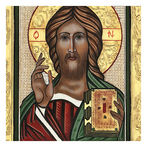 Icône Le Sauveur Christ Pantocrator peinte en Roumanie 28x28 cm 2