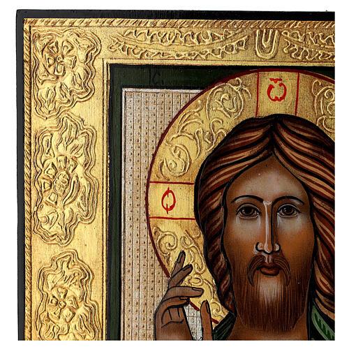 Icône Le Sauveur Christ Pantocrator peinte en Roumanie 28x28 cm 3