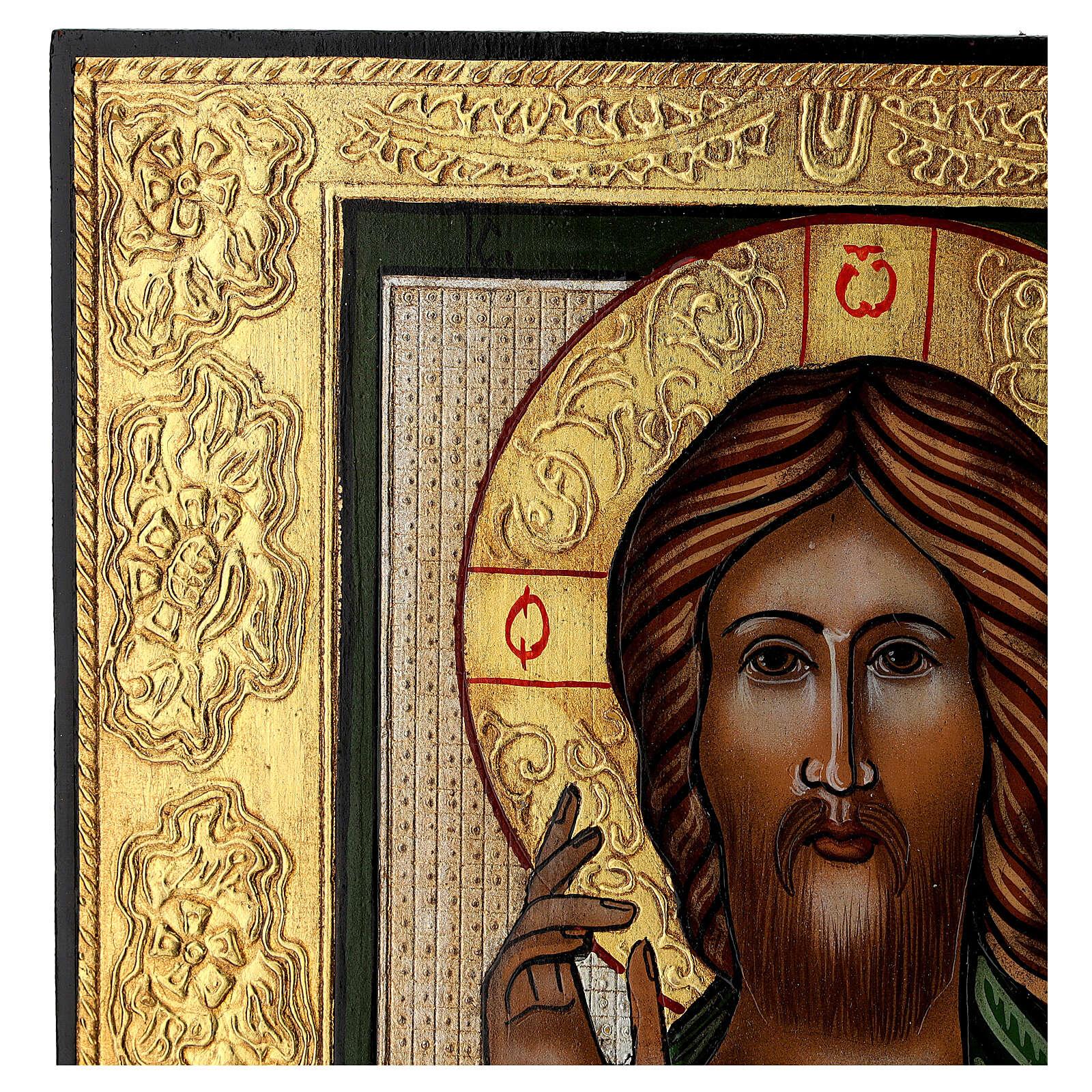 Icona Il Salvatore Cristo Pantocrator dipinta in Romania 28x28 cm 4