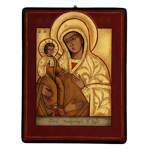 Ícone Nossa Senhora das Três Mãos pintado à mão 35x28 cm Roménia