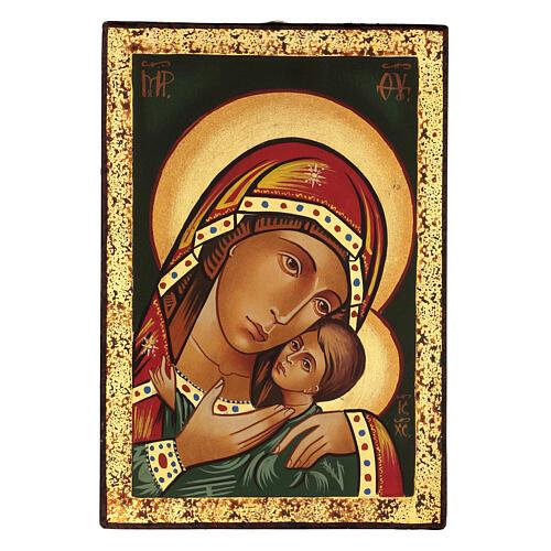Icona Madre di Dio Kasperovskaja 30x20 cm dipinta Romania 1