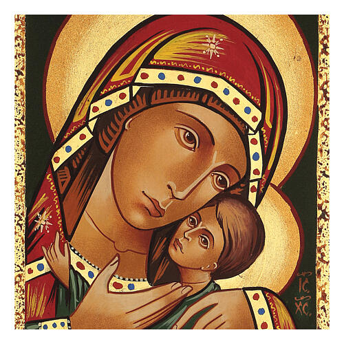 Icona Madre di Dio Kasperovskaja 30x20 cm dipinta Romania 2