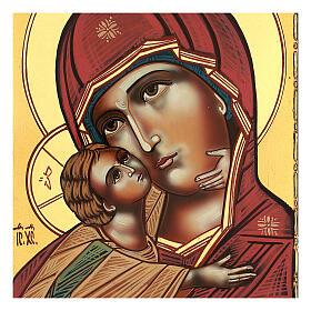Icona Madonna Tenerezza Vladimirskaja 30x25 cm rumena dipinta s2