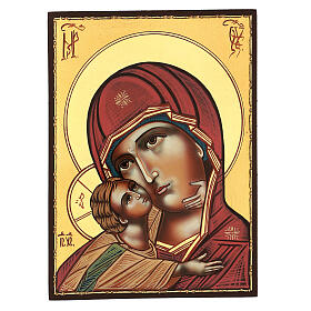 Icon Mother of God Tenderness Vladimirskaya, 30x25 cm Romanian painted s1