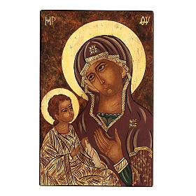 Icona Madre di Dio Gruzinskaja 30x20 cm Romania dipinta s1