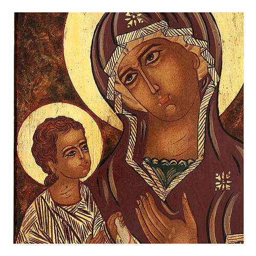 Ícone Nossa Senhora Mãe de Deus Gruzinskaja 29x21 cm Roménia pintado