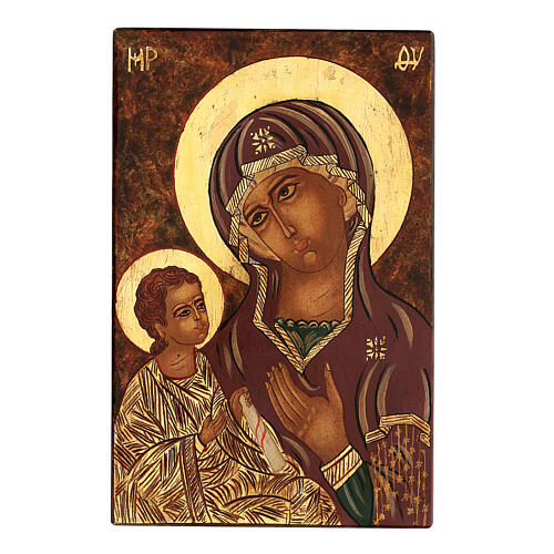 Icon Madonna Gruzinskaya, 30x20 cm painted Romania 1