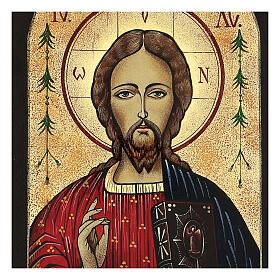 Christ Savior Pantocrator icon, 30x20 cm painted Romania s2