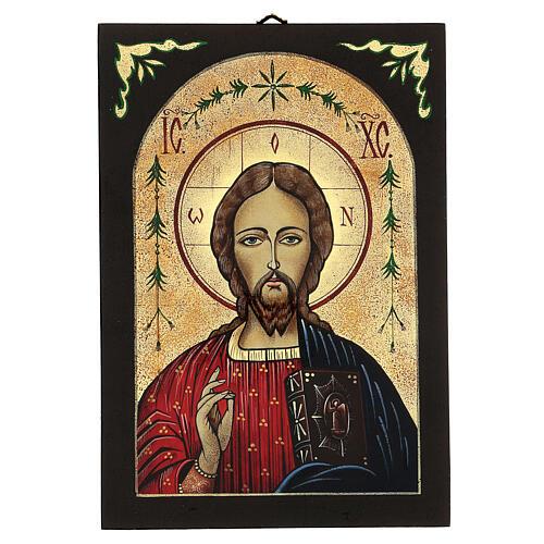 Christ Savior Pantocrator icon, 30x20 cm painted Romania 1